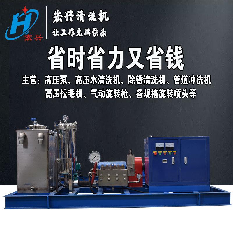 700公斤冷凝器管道内壁高压清洗设备